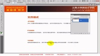 [PS]ps基础教程photoshop教程ps教程自学教程PS保存格式ps剪贴-描边-B-ps矩形选框