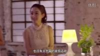 【小哀】雷剧终结者 杉杉来了 14_高清