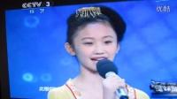 潘熙杭在中央3套节目演出
