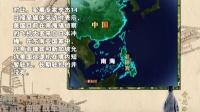军情解码 2014 中国军情之美军尖端武器游弋中国周边为所欲为? 140918