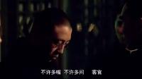 郑伊健电影合集 - (1999)中华英雄