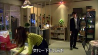 恋恋不忘 07