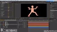 AE IK绑定二维动画效果