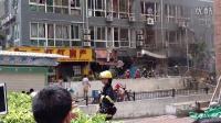 厦门国泰大厦旁福园公寓楼下小吃店疑似煤气爆炸