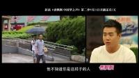 偶像日记 深圳篇 12