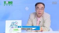 中西医结合治疗糖尿病临床研究内容有哪些?