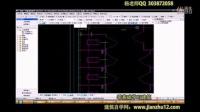 建筑预算施工图纸造价员学习视频教程-_CAD专项
