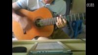 【琴友】吉他指弹《义勇军进行曲》(视频)