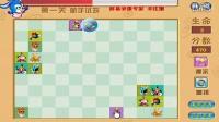 可爱虹猫蓝兔连连看_益智小游戏