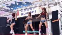 {唐吉磕碜}性感美女消魂DJ甩奶舞 -