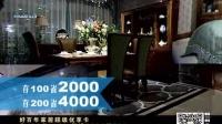 好百年家具国庆疯享惠,购物礼上礼,100%中奖!存100送2000!抽iPhone6!