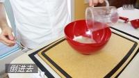 《宅男美食》第13集做超级简单的芒果布丁做法