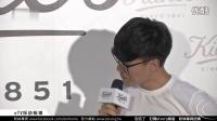 卢广仲 分享公益logo设计理念《公益活动》