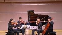 贝多芬弦乐四重奏星海音乐学院王静 康琭 陈柏成 谭聪演奏
