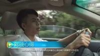 汽车之家 汽车之家报价 车主证言:比亚迪S6