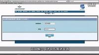 视频: 婕斯商務平台使用教學系統 5 註冊提款卡_标清