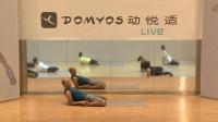 【免费在线健身课程】之瑜伽教学视频-中级A Domyos 动悦适(2014)