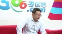 考试吧邀请中公名师张红军直播解析2014年政法干警申论真题及答案