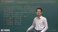 2014年政法干警真题解析-尹霄言语理解与表达