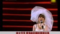 香港大佬背后 命运悲惨的女明星!
