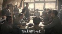 毛泽东 33