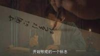 毛泽东 18