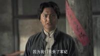 毛泽东 15