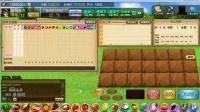 视频: 彩神岛 购买彩票 购彩过程 (幸运农场) 幸运农场、双色球、福彩3D、娱乐购彩