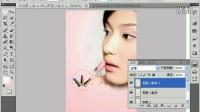 [PS]Photoshop教程 ps教学 pscs5自学 ps平面设计全集4