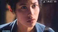 青年电影馆 第一季 十部刘德华代表作 47