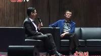 马云穿布鞋香港接受采访 掌声不断