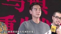彭于晏演床戏不尴尬 王珞丹为古装造型平反
