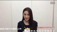 视频: 满婷中华神皂总代招商