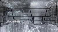 iRobot机器人擦地机Braava380广告视频