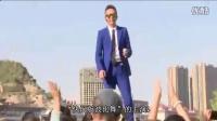邓超助阵第32届百花奖 与六百兰州市民跳逗比舞