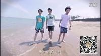 TFBOYS偶像手记MV首发