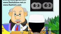 北京康斯医药动画宣传片 flash网络小动画设计工作室-翼虎动漫