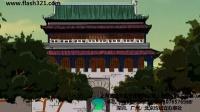 上海鲁迅纪念馆 flash项目汇报多媒体演示动画制作-翼虎动漫