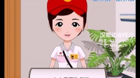重庆  企业服务宣传动画  卡通动画   二维动画制作 flash宣传片
