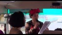 视频: 快乐走天下QQ群济源黄河三峡、王屋山两日游上集