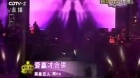 [LIVE]_蔡卓妍_Charlene_Choi_-_愛贏才會拼_(陈伟霆当主持人_William_Chan_as_co-host