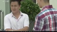乡村爱情4-第7集