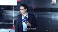 赵常乐老师为欧意电器经销商峰会授课之——上流社会人捧人