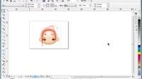 Coreldraw基础课程【第4课】设置页面和多页文档 CDR
