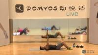 【免费在线健身课程】之男士塑形训练视频-中级 Domyos 动悦适(2014)