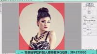 [PS]PS基础教程 学习photoshop入门教程 淘宝美工图片处理模特磨骨瘦身