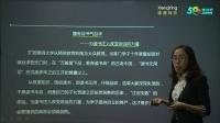 考试吧邀请中公名师刘伟伟解析2014政法干警申论试题第3讲