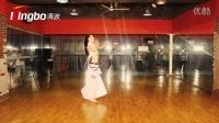 清波健身学院东方舞导师小布独舞
