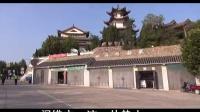 视频: 快乐走天下QQ群济源黄河三峡、王屋山两日游中集