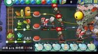 《植物大战僵尸:全明星》玩法介绍360下载